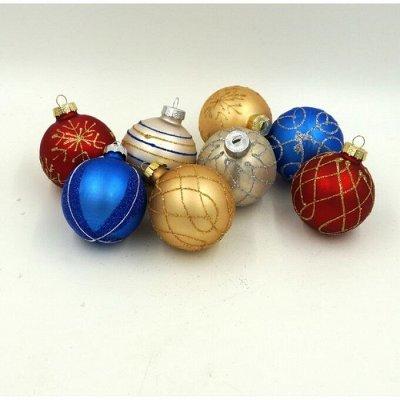 ❗❗Праздник на ура.❗❗Елочные украшения. — Елочные игрушки - Новый год — Праздники