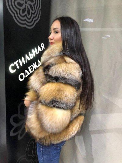 Распродажа шуб-6!!!  Начало сезона,пока старые цены!!!  — Шубы из меха чернобурки — Шубы