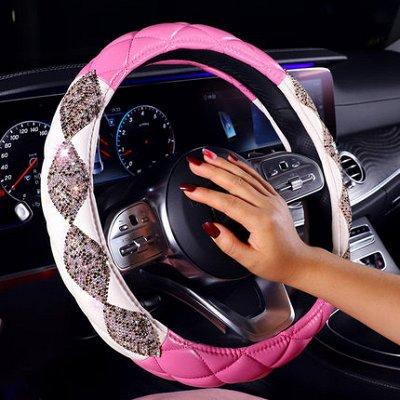 Готовимся к зиме !  Тепло и комфорт в Вашем Авто!  — Авто эксклюзив для девушек — Аксессуары