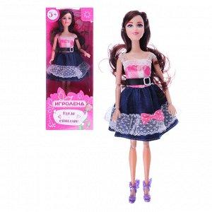 ИГРОЛЕНД Кукла в стильной одежде, шарнирная, 29см, PP,PVC, полиэстер, 6 дизайнов