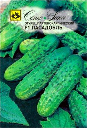 ТМ Семко Огурец партенокарпический Пасадобль F1 / гибриды с длиной плодов 6-12 см