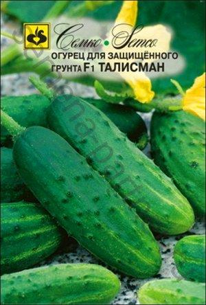 ТМ Семко Огурец партенокарпический Талисман F1/ гибриды с длиной плодов 6-12 см