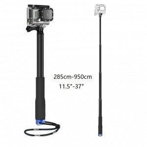 Монопод для экшн камер POLE 37, 95 см