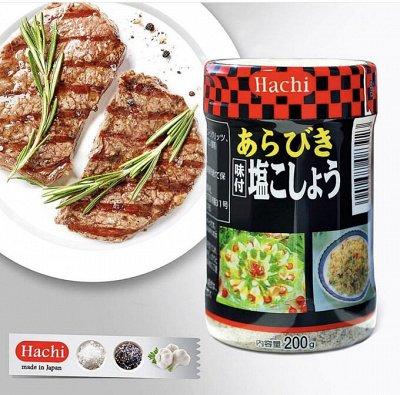 Кофе,соусы,сладости -любимые продукты из Японии — Скидки!!! Специи, приправы, соль — Специи и приправы