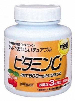 Витамин С со вкусом вишни, 90 дней ORIHIRO