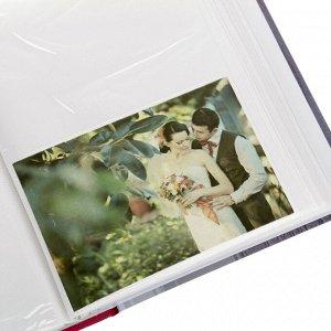 """Фотоальбом на 200 фото 10х15 см Image Art """"Любовь навсегда"""""""