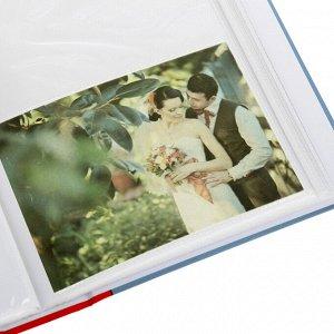 Фотоальбом на 200 фото 10х15 см Image Art, любовь
