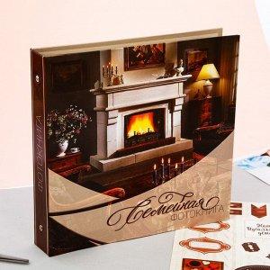 """Фотокнига с наклейками """"Семейная"""", 26 х 26 см, 25 листов: 5 дизайнерских, 10 магнитных и 10 цветных"""