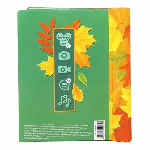 """Фотоальбом """"Одноклассники"""". 10 магнитных листов размером 12 х 18.7 см"""