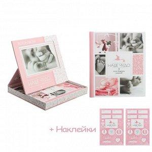 """Фотоальбом в подарочной коробке с местом под фото """"Наше чудо"""" для девочки"""