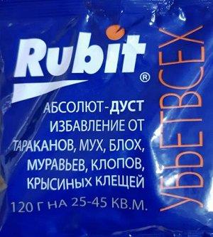 Дуст Абсолют 120 гр (Код: 85476)