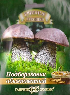 Грибы Подберезовик (Код: 82188)