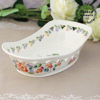 Наслаждение Посудой*Ярко*Красиво*Современно.  — Роспись по керамике — Посуда