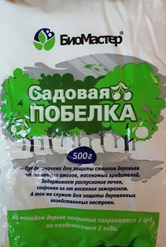 Садовая побелка 0,5кг (Код: 84914)