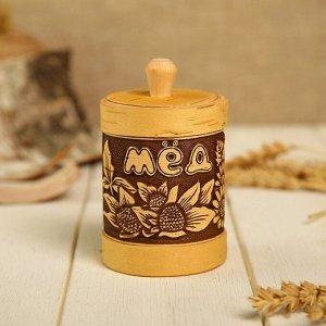 Туес «Цветочный», мёд, 6?9,5 см, береста