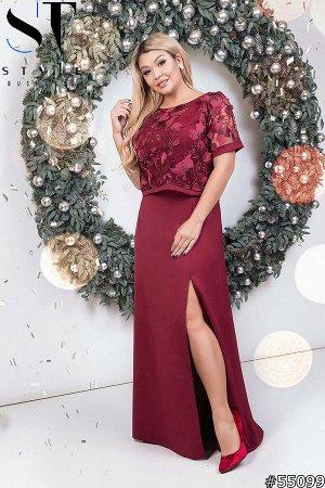 Платье с топом 55099