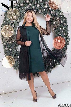 Комплект двойка 55114 (платье+накидка)
