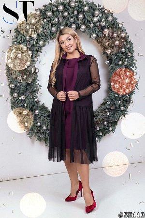 Комплект двойка 55113 (платье+накидка)