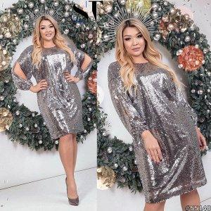 Платье Материал: Пайетка с подкладкой; Цвет: Серебро; Размер на фото: XL; Параметры модели: 100-72-102; Рост модели: 163 В этом изумительном сияющем платье тебе не будет равных на новогоднем корпорати