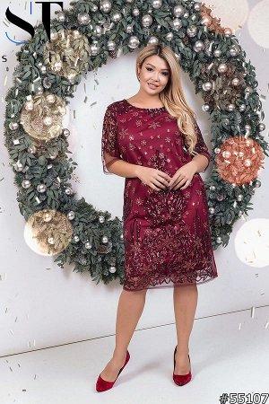 Платье 55107