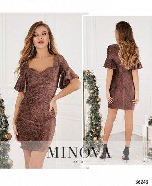 Платье №15481-шоколад