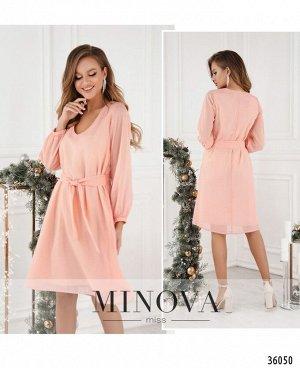 Платье №505-1-пудровый