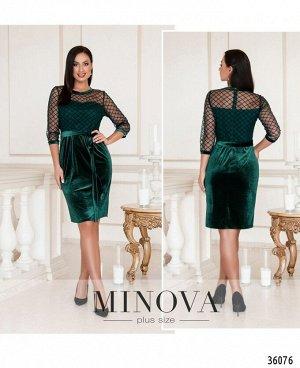 Платье №105-1-темно-зеленый