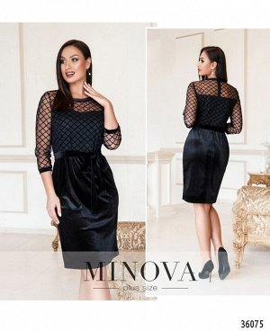 Платье №105-1-черный