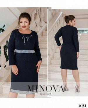 Платье №18-49-темно-синий