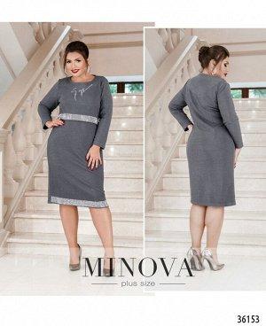 Платье №18-49-серый