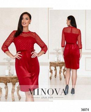 Платье №105-1-красный