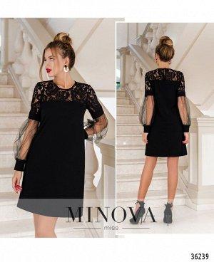 Платье №1885-черный