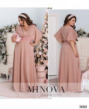 Платье №503А-пудровый
