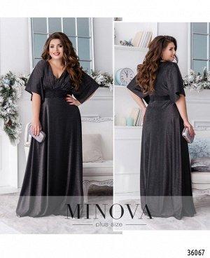 Платье №503А-черный