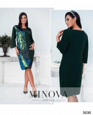 Платье №742-темно-зелёный