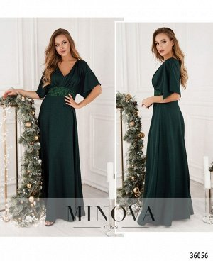 Платье №503-1-зеленый