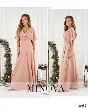 Платье №503-1-пудровый