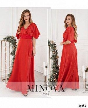 Платье №503-1-красный