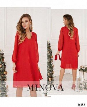 Платье №505-1-красный