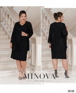 Платье №389-1-черный