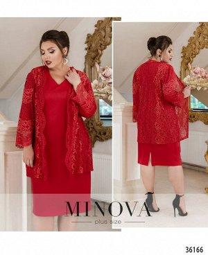 Платье №389-1-красный