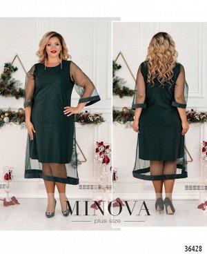 Платье №732СБ-темно-зеленый