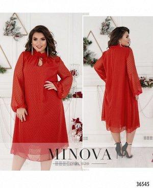 Платье №739-красный