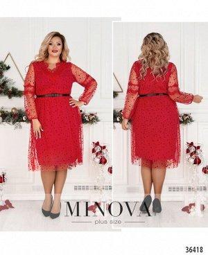 Платье №740СБ-красный