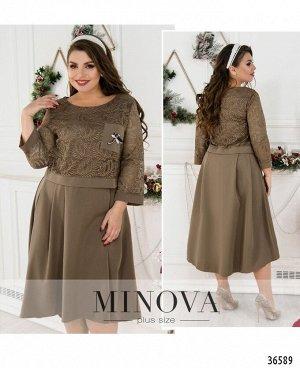 Платье №8619-1-мокко