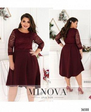 Платье №8619-1-бордо