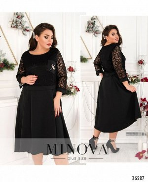 Платье №8619-1-черный