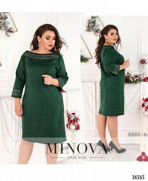 Платье №18-56-зеленый