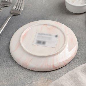 Тарелка обеденная «Мрамор», 15 см, цвет розовый