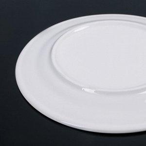 Тарелка обеденная с утолщённым краем White Label, d=20 см, цвет белый